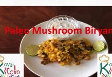 Mushroom Biryani | paleo diet recipe 1 | Diet recipe | Mushroom recipe