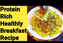 Paleo Diet Recipe - Protein Rich Healthly Breakfast Recipe - Spanish Omlette