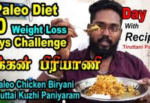 Paleo Diet 30 Days Challenge Day 13 with Recipes and Daily Budget !World Best Weight Loss Diet!
